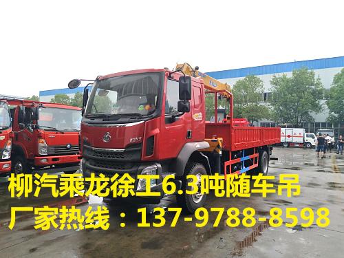 IMG_20170715_091214(1).jpg